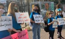 وقفة احتجاجية ضد إغلاق المدارس في الطيرة
