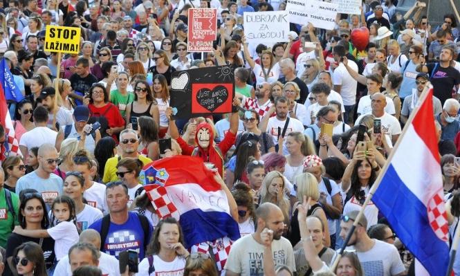 كرواتيا: الآلاف في العاصمة ضد إجراءات الوقاية من كورونا
