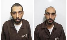 """الشاباك يزعم تفكيك خلية تابعة لـ""""حماس"""" خططت لعملية في مفرق بيلو"""