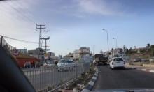 إغلاق قاعة أفراح في كفر ياسيف