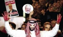 تراجع عن أحكام الإعدام في قضية خاشقجي والسجن لثمانية مدانين