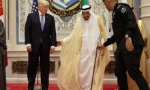 ملك السعودية لترامب: حريصون على حل عادل ودائم للقضية الفلسطينية