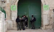 مذكرة احتجاجأردنية لإسرائيل ضد انتهاكاتها في المسجد الأقصى