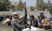 اليمن: 24 قتيلا بمعارك بين قوات الحكومة والحوثيين