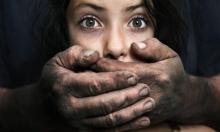"""""""WavoChat معك بكل كلمة"""": خدمة جديدة لمساعدة ضحايا العنف والاعتداءات الجنسية"""