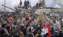 مصر: #مش_عايزينك_ونازل_20_سبتمبر دعوات للتظاهر