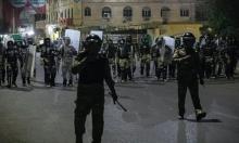 مقتل 7عراقيين بينهم خمسة من عائلة واحدة في هجومين ببغداد والبصرة