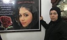 """مقتل ليان ناصر: الحكم التركيّ """"المخفّف"""" يعطي """"شرعيةً للعمليات الإرهابية"""""""