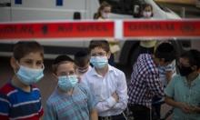 الصحة الإسرائيلية: 3425 إصابة بكورونا أمس