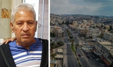 وفاة مسنين من يافة الناصرة وكفر كنا بكورونا