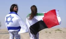 لِباس التحالُف الإسرائيلي - الإماراتيّ يتجلّىبعرض أزياءٍ في دبي