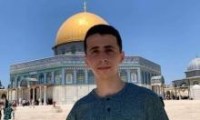 الإفراج عن الناشط فارس أبو بكر بشروط مقيّدة