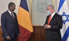 تشاد: لن نفتتح بعثة دبلوماسية في القدس