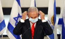 نتنياهو يسعى لفرض إغلاق شامل لتقييد المظاهرات ضده
