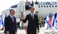 كوشنر: السعودية والبحرين فتحتا مجاليهما الجوي أمام جميع الرحلات الإسرائيلية شرقا