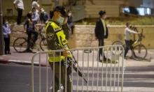 قيود على التنقل بين المدن بالأعياد اليهودية وإغلاق المدارس لمدة شهر