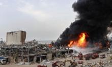"""بعد حريق مرفأ بيروت: """"النقد الدولي"""" مستعد لـ""""مضاعفة جهوده"""""""
