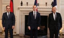 بريطانيا وألمانيا وفرنسا تدعو إيران للالتزام بالاتفاق النووي