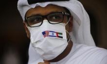 اتفاق إسرائيلي إماراتي على تطوير تقنيات صحية في الخليج