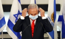 التلفزيونات الإسرائيليّة المركزيّة تقاطع التوقيع الإماراتي – الإسرائيلي