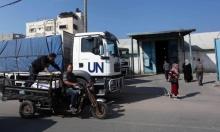 """الصين تتبرع لـ""""أونروا"""" بمليون دولاردعما لبرنامج المعونة الغذائية في غزة"""