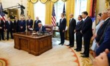 """نتنياهو وترامب يُعلنان عن اتفاق """"سلام"""" إسرائيلي بحرينيّ"""