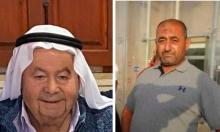 سخنين: وفاتان تأثرا بكورونا في 48 ساعة