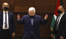 """القيادة الفلسطينية تطالب البحرينبالتراجع """"الفوري"""" عن التطبيع مع إسرائيل؛  نسف للمبادرة العربية"""