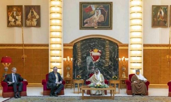 أكبر جمعية معارضة بالبحرين: النظام لا يملك شرعية عقد اتفاق مع إسرائيل