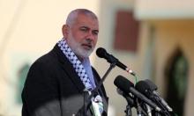 هنية: مصر تتوسط لإنجاز صفقة تبادل أسرى مع إسرائيل