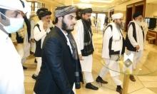 انطلاق مباحثات السلام الأفغانية في الدوحة