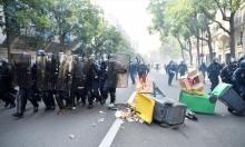 """احتجاجات """"السترات الصفراء"""" تعود إلى الشوارع الفرنسية"""
