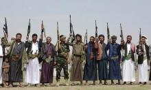 """التحالف السعودي يستهدف """"قيادات الحوثيين"""" في صنعاء"""