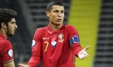 كريستيانو يطالب يوفنتوس بضم نجم ريال مدريد