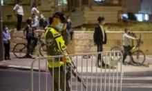 أجواء متوترة باجتماع الحكومة الإسرائيلية بسبب معارضة واسعة للإغلاق