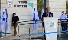 السلطات المحلية العربية بين مطرقة كورونا وسندان السلطات الإسرائيلية