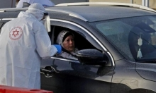 الهيئة العربية للطوارئ: 8055 إصابة نشطة بكورونا في المجتمع العربي