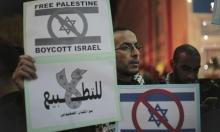 مسؤول مغربي ينفي إنشاء خط جويّ مباشر مع إسرائيل