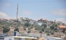 كفر قرع: منطقة صناعية وقرية تعليمية على مساحة 760 دونما