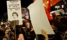 إغلاق للمرة الثانية: إخفاقات متتالية وتسييس نتنياهو لأزمة كورونا