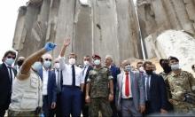 """لبنان: """"مهلة ماكرون"""" تنقضي اليوم.. حكومة أو لا حكومة؟"""