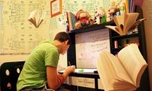 منعا للغش: الجزائر تقطع الإنترنت بسبب امتحانات البكالوريا