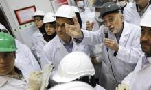 إيران: 1044 جهاز طرد مركزي يعمل حاليا على تخصيب اليورانيوم في فوردو