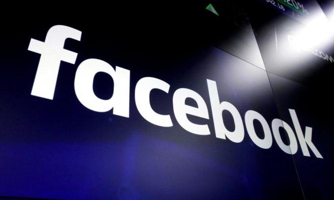 فيسبوك: خاصية مشاهدة الأفلام معًا أصبحت متاحة