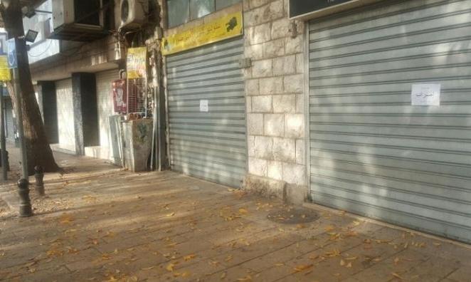 وزارة المالية الإسرائيلية: تكلفة الإغلاق الثاني 6.5 مليار شيكل