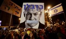 أشكنازي منحه توكيلا: نتنياهو ليس مخولا بتوقيع اتفاقيات دولية
