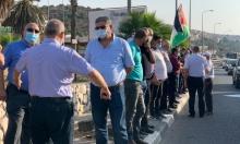 تظاهرة في وادي عارة رفضا للتحالف الإسرائيلي - الإماراتي - البحريني