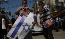 منظمة التحرير الفلسطينية لترامب: لا نقايض حقوقنا بالمال