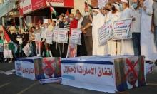 ردود فعل فلسطينية على اتفاقيتي التطبيع: لا استقرار بالمنطقة دون  إنهاء الاحتلال