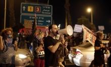 انتقادات داخل الائتلاف الإسرائيلي للاتفاق مع الإمارات والبحرين